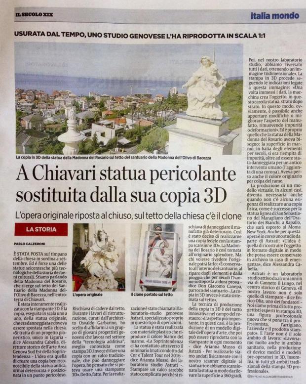 astrati- statua in 3D